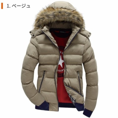 防風 軽量 フェイクファー メンズ ジャケット 中綿 フード 中綿ジャケット  アウター 防寒