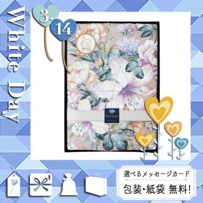 出産祝い お返し 内祝 メッセージ 掛け布団 のし 袋 掛け布団 日本製 羽毛肌ふとん  ピンク