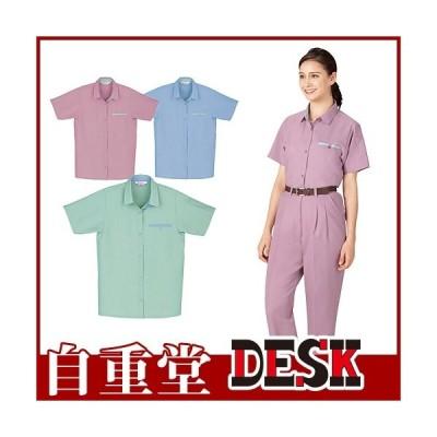 作業服 半袖シャツ 自重堂 レディース半袖シャツ 24115 作業着 春夏