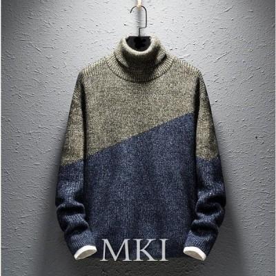 2020新作 3色 メンズ ニット セーター 長袖 ケーブル ケーブル編み トップス カジュアル 個性 タートルネック 色切替 お兄系 暖かい 秋冬