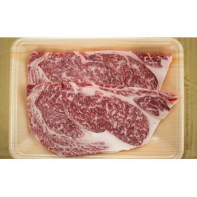 九州ファーム朝倉和牛 ロースステーキ 2枚 計400g
