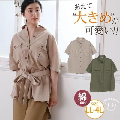 大きいサイズ レディース シャツ 半袖 綿 コットン100% ビックシルエット ワークシャツ ブラウス トップス 体型カバー 夏服 30代 40代 50代 ファッション