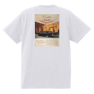 アドバタイジング キャデラック Tシャツ 白 943 黒地へ変更可 1960 オールディーズ ロックンロール 1950's 1960's ロカビリー ホットロッド