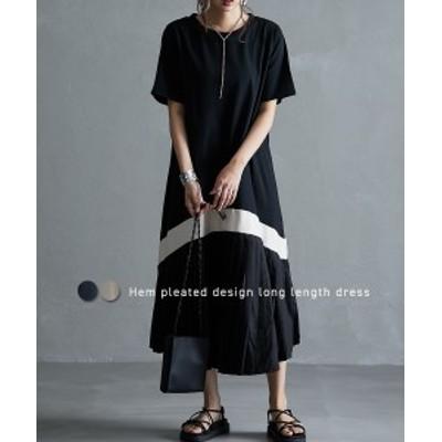 ワンピース ロング マキシ レディース 裾プリーツ デザイン ロング丈 カーキ/黒 M/L ニッセン nissen