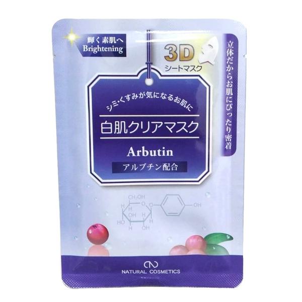 日本 NC 3D緊膚嫩白熊果素面膜 1 枚 23g---日本原裝進口