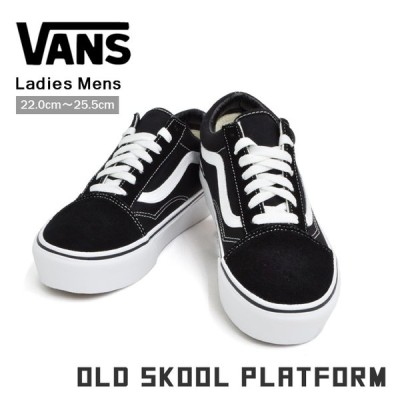 VANS バンズ 厚底 スニーカー オールドスクール プラットフォーム レディース メンズ ブラック/ホワイト OLD SKOOL PLATFORM VN0A3B3UY28