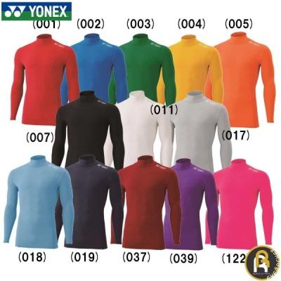 【ポスト投函送料無料】ヨネックス YONEX STB ユニハイネック長袖シャツ STBF1015 バドミントン ソフトテニス