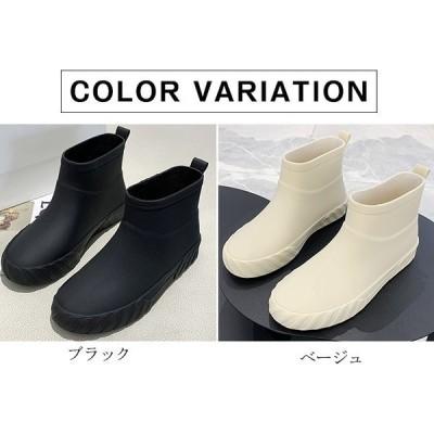 レインブーツ レインシューズ ショート レディース 女性用 防水ブーツ 雨靴  雨 雪 軽量 可愛い 梅雨対策 履きやすい