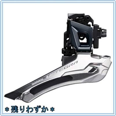 シマノ FD-R8000 直付 2X11S ※バンドタイプとしてご使用の際には、SM-AD91をお使い下さい。 IFDR8000F