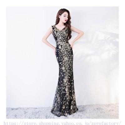 2020新品レディース花嫁結婚式パーティー用ロングドレス演奏会年会二次会ウエディングファッション