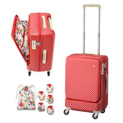 ACE HaNT(ハント) フロントポケット付スーツケース ブラック