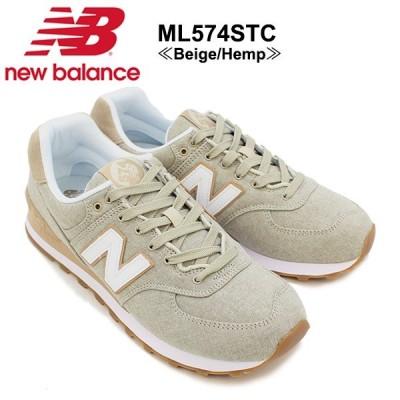 ニュー バランス New Balance  ML574 574 ランニング スニーカー  ML574STC BEIGE HEMP シューズ メンズ 男性用[CC]