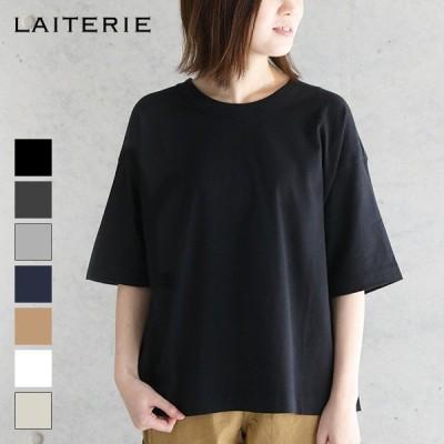 レイトリー LAITERIE 5分袖プルオーバー PCT-25 カットソー Tシャツ 半袖 無地 レディース ベーシック コットン 定番 スタンダード 日本製
