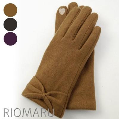 手袋 レディース 秋冬 (SALE20) (メール便 送料無料06)ウール混スマホ対応 手袋(エコ包装)(ot)(rg)