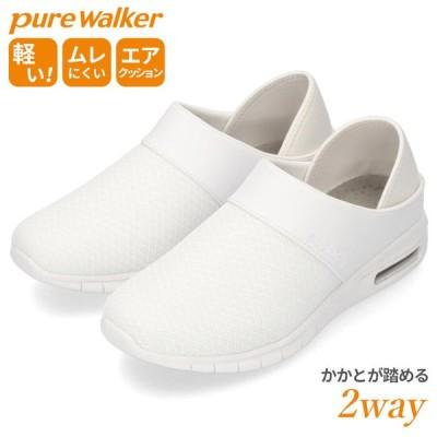 ナースシューズ 疲れにくい 軽い 白 スリッポン オフィスシューズ レディース  ピュアウォーカー 502 ホワイト エア pure walker