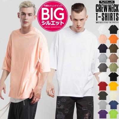 Tシャツ メンズ 半袖 おしゃれ ビッグシルエット 大きいサイズ 無地 ドロップショルダー オーバーサイズ ビッグTシャツ レディース 韓国 ファッション ロング丈