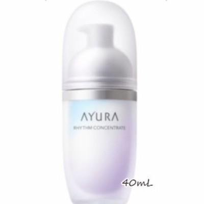 AYURA(アユーラ)リズムコンセントレートα 40mL