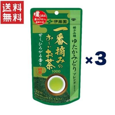 伊藤園 一番摘みのおーいお茶 1000 ゆたかみどりブレンド(100g)3個セット