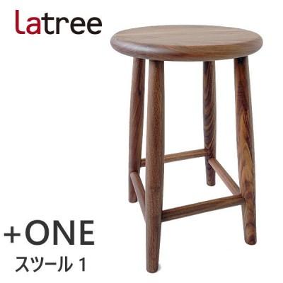 天然木 木製 スツール 1 丸椅子 イス チェアー 花台 ウッド 椅子 天然木 +ONE プラスワン PL1ONE-0010420-WNUF