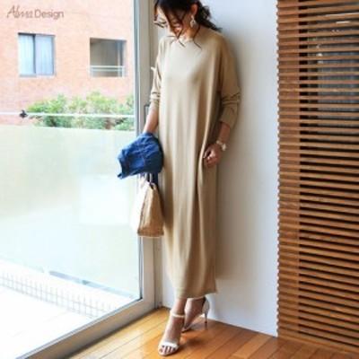 Uネック スリット 薄手 ニットソー ロング ワンピース おしゃれ かわいい きれいめ 大人 || ファッション アパレル ドレス