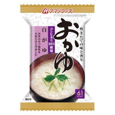 アマノフーズ おかゆ 白がゆ 16g