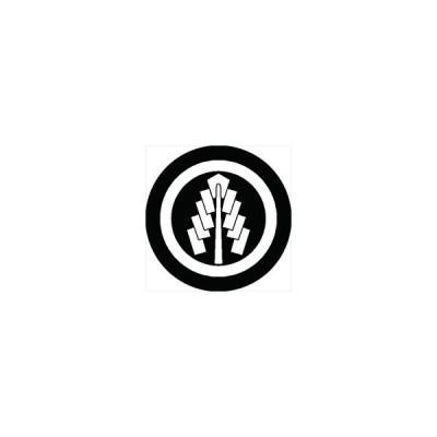 家紋シール 丸に幣紋 直径4cm 丸型 白紋 4枚セット KS44M-0750W