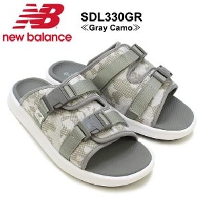 【送料無料】ニュー バランス(New Balance) SDL330 シャワーサンダル≪SDL330GR/GRAY/CAMO≫シューズ/メンズ/男性用[CC]