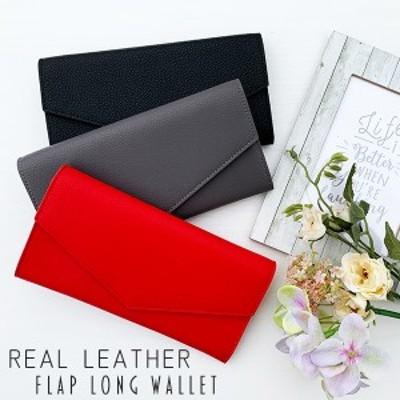 長財布 レディース レザー 薄い 財布 かぶせ 二つ折り財布 ボタン留め 牛革 ファスナー 小銭入れ カード入れ 薄型 フラップ 財布 大容量