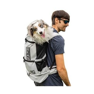 K9 Sport Sack Knavigate | Dog Carrier Dog Backpack for Most Dog Sizes | Front Facing Adjustable Dog Backpack Carrier | Veterinarian Approved