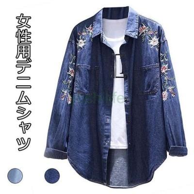 デニムシャツ レディース 刺繍ブラウス 長袖シャツ 花柄刺繍 シャツ 長袖ブラウス 女性 刺繍シャツ レトロ エスニック風 シャツジャケット