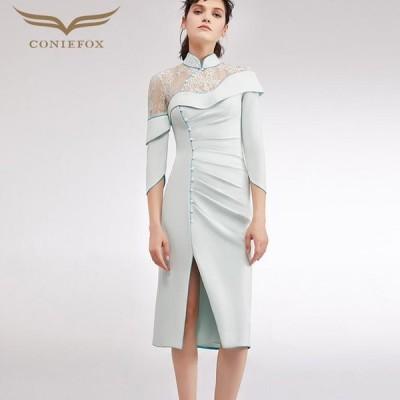 【CONIEFOX】高品質★チャイナカラー肌透けレース七分袖付きスリットタイトライン膝丈ドレス♪ブルー 水色 ワンピース
