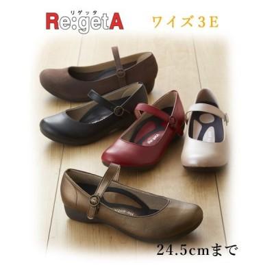 リゲッタ パンプス レディース ローヒール NSR-7103 疲れにくい靴 コンフォート 靴 22.0〜22.5/23.0〜23.5/24.0〜24.5cm ニッセン nissen