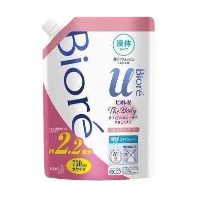 【あわせ買い1999円以上で送料無料】花王 ビオレu ザ ボディ液体 ブリリアントブーケの香り 詰替用 750ml ボディウォッシュ