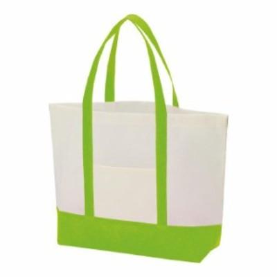 ラージバッグ(ポケット付) 黄緑(D) (048966) 単品