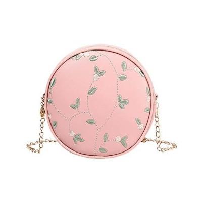 Crossbody Bags for Women Embroidery Messenger Tote Single Handbag Shoulder