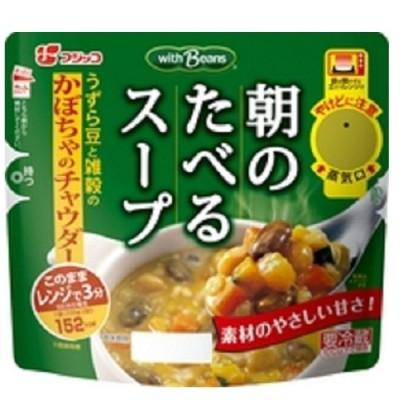 ギフト フジッコ 朝の食べるスープ かぼちゃのチャウダー 200g×10パック