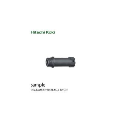 日立工機(HiKOKI) シャーレンチ用ロングインナーソケット M16 No.333037