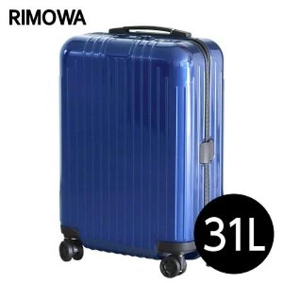 リモワ エッセンシャル ライト キャビンS 31L グロスブルー ESSENTIAL Cabin S 823.52.60.4【送料無料(一部地域除く)】
