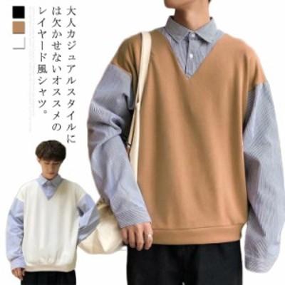 シャツ レイヤード風 メンズ シャツレイヤード ベスト付きシャツ ニットベスト 無地 バイカラー 切り替え レイヤード トップス フェイク