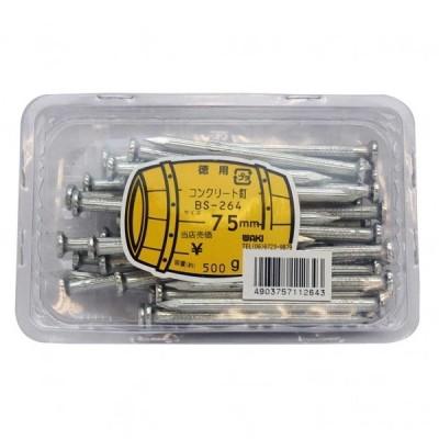 和気産業 徳用コンクリート釘 サイズ:7X75mm BS-264