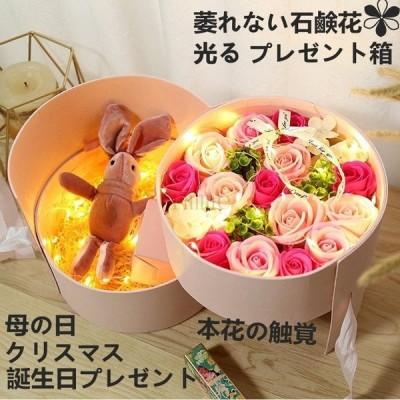 母の日 ギフト花 誕生日 母の日 花材 誕生日プレゼント 石鹸で作られた造花 本花の触覚