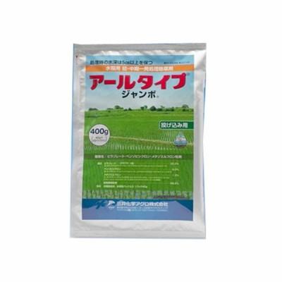 三井化学アグロ アールタイプジャンボ 400g