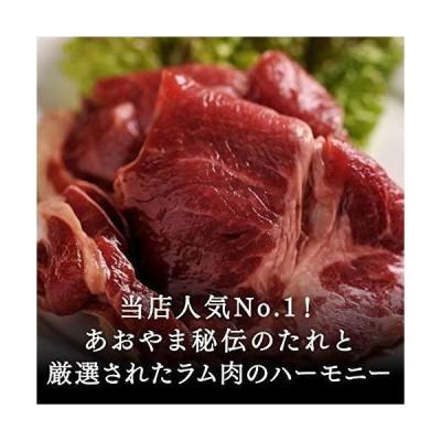 肉のあおやま 当店人気TOP3 特製ラム肉ジンギスカン 200g(焼肉 肉 焼き肉 バーベキュー BBQ バーベキューセット) オーストラリ