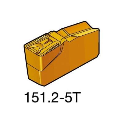【代引不可】 サンドビック T−Max Q−カット 突切り・溝入れチップ 525 【N151.24008405T】 (10個入り)