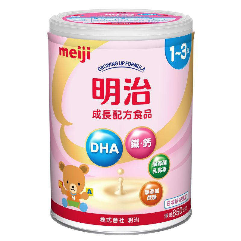 【衛立兒生活館】MEIJI 明治 成長配方食品奶粉850g(1~3歲)x8罐