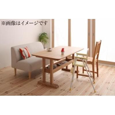 ダイニングセット 食卓セット ダイニングテーブルセット 食卓テーブルセット 2点 2人用 2人掛け 2点セット Aセット 【 グリーン 緑 】