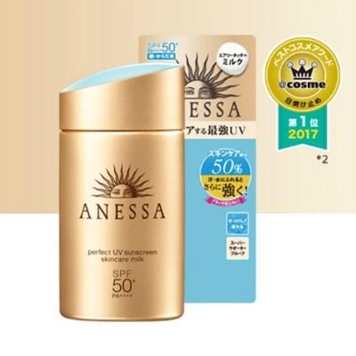 アネッサ パーフェクトUV スキンケアミルク 日焼け止め用乳液 SPF50+/PA++++ 60mL