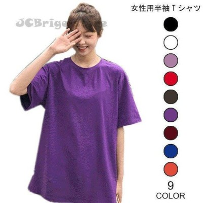 半袖Tシャツ 女性用 無地 Tシャツ シンプル 半袖 カットソー カジュアル レディース トップス 夏物 着まわし カラバリ