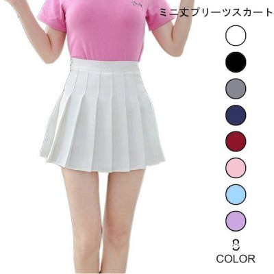 プリーツスカート ショート レディース ミニスカート 無地 裏地付き スクール風 女性用 Aラインスカート 爽やか ボトムス 可愛い