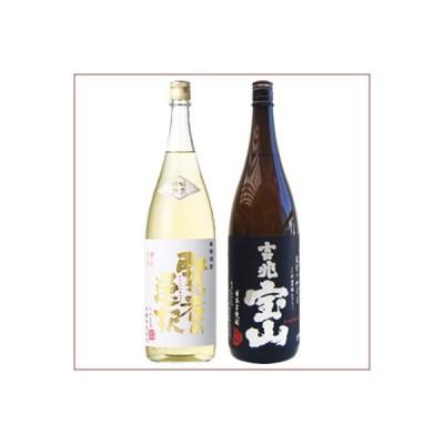 焼酎 飲み比べセット 賢者の選択 麦1800ml研醸  と吉兆宝山 芋1800ml西酒造 2本セット